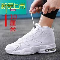 新品上市秋冬季男士品牌内增高男鞋8cmcm休闲运动气垫隐形增高鞋6厘米潮