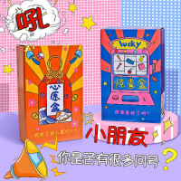 杭素 学生文具大礼包盲盒仙女手账套装惊喜盒子福袋礼品幸运魔箱