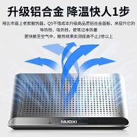 笔记本散热器底座电脑风扇铝合金水冷板垫支架游戏静音超薄适用于戴尔外星人联想苹果惠普华硕15.6寸
