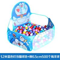 海洋球围栏 海洋球池儿童帐篷游戏屋围栏游乐场家用海洋球波波球1-2周岁玩具 1.2米叮当猫球池+6.5cm 500球