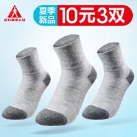 足力健老人袜子女中筒袜男夏季薄款棉吸汗透气老年松口夏天运动袜