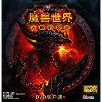 《魔兽世界:大地的裂变》客户端光盘(内含两张DVD,4.1完整版客户端)