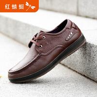 红蜻蜓男鞋休闲皮鞋秋冬休闲鞋子男WTA7335