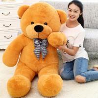 毛绒玩具泰迪熊公仔布娃娃玩偶大号1.6米1.8抱抱熊大熊生日礼物女