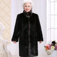 【冬焕新】热推新中老年皮草外套女中长款立领修身大码冬装妈妈奶奶装仿貂毛大衣 X