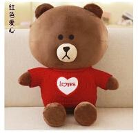 韩国布朗熊公仔可妮兔毛绒玩具大号玩偶娃娃情人节礼物生日送女生 布朗熊【爱心毛衣】送兔 2米【送50厘米】