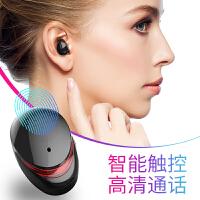 67无线蓝牙耳机入耳式双耳迷你超小运动苹果华为立体声环绕跑步单耳耳塞式隐形微小型防水超长待机续航