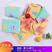 【5条装】纯棉小毛巾 儿童洗脸家用小面巾 可爱卡通 柔软吸水