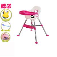 多功能儿童餐椅宝宝吃饭椅小孩餐桌椅大号便携式婴儿学坐酒店bb凳