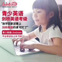 当当优课 美联LikeABC青少英语口语学习外教直播在线课程365天陪练不限课时