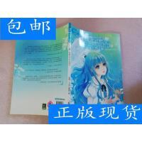 [二手旧书9成新]意林・小小姐・小MM迷你爱藏本002:焦糖玛奇朵天