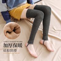 加厚过膝袜女秋冬加绒保暖高筒长袜长筒防滑毛圈护膝袜套大腿袜子