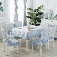 餐桌布椅套椅垫套装茶几布现代简约格子欧式椅子套罩家用棉麻桌布 6椅垫椅背+