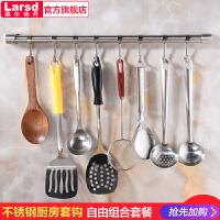 莱尔诗丹 不锈钢厨房挂钩排钩厨房挂钩 壁挂厨房挂件组合 CF50