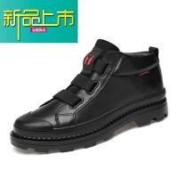 新品上市大码45真皮马丁鞋男46青年潮鞋加大号47英伦男士休闲工装鞋皮鞋