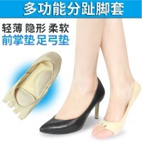拇外翻全足半足垫高跟鞋前掌垫五趾分离袜拇趾矫正拇指外翻重叠套