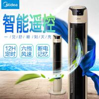 美的(Midea) 电风扇 FZ10-16BRW 智能遥控 断电记忆 6档风速 预约定时 塔扇电扇无叶扇 空调伴侣
