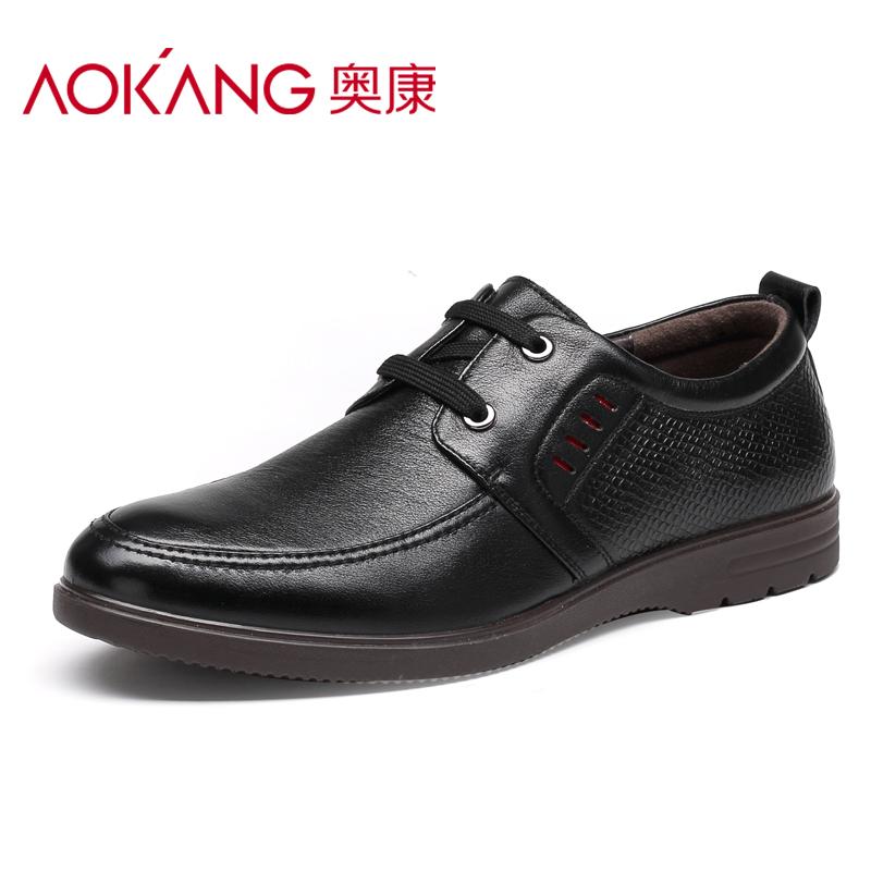 奥康男鞋商务休闲皮鞋男系带真皮低帮单鞋软面皮潮流男鞋