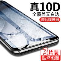 诺基亚X6钢化膜7全屏手机7plus水凝膜nokia6二代原装nokia8诺基亚X5手机玻璃膜9d抗