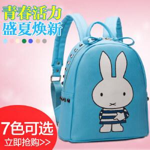 Miffy米菲新款铆钉双肩包女 时尚潮流亲子背包可爱小书包