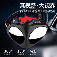 汽车后视镜小圆镜子倒车辅助反光前轮盲区盲点广角多功能