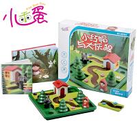 小乖蛋小红帽与大灰狼亲子益智早教玩具逻辑思维训练儿童桌面游戏