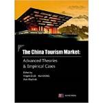 中国旅游市场:前沿理论与实证案例(英文版)