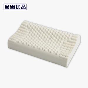 天然乳胶按摩枕