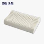 当当优品  进口天然乳胶枕芯 按摩波浪枕头60*40*10/12cm