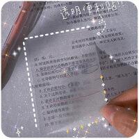 简约创意ins风日系便利贴透明可粘贴学生用画重点手账小本子便签