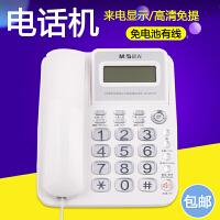晨光有线固定电话机座机固话座式办公老人家用免电池商务来电显示