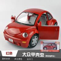 大众甲壳虫儿童惯性车玩具车 声光早教车大号玩具男女孩玩具礼物