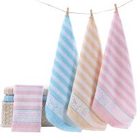 儿童四方正方形棉方巾小毛巾 棉洗脸帕儿童小毛巾