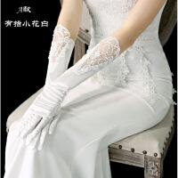 新娘婚蕾丝红色白色结婚手婚礼手套短款长款缎面手套