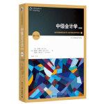 中级会计学(第17版):基础篇,Earl K. Stice,北京大学出版社,9787301232880