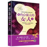 【正版二手书9成新左右】做内心强大的女人2 王鹏 古吴轩出版社