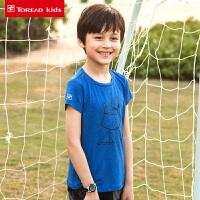 【2件2.5折:25元】探路者儿童童装 春夏新款男童舒适弹力吸湿速干短袖T恤QAJG85003