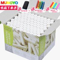 韩国进口MUNGYO无毒白色粉笔100支装 盟友白色无尘粉笔 公考黑板教师老师学生课堂儿童粉笔