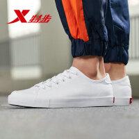 特步男鞋新品男士低帮帆布鞋时尚简约休闲学生运动鞋男881119109267