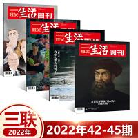 现货正版!三联生活周刊杂志2021年1月18日第3期总第1122期 如何找到好工作 经济周期与个人成长