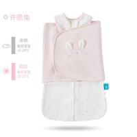 睡袋襁褓巾 婴儿睡袋秋冬棉包巾宝宝抱被