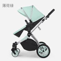 高景观婴儿推车可坐可躺轻便折叠坐躺一体儿童手推车