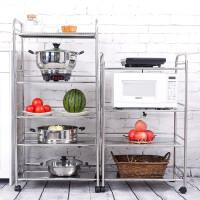 空大厨房置物架微波炉架落地不锈钢锅架厨房用品收纳烤箱储物架所有系列
