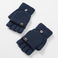 男生针织翻盖露指手套冬天男学生打字帅气毛线手套男冬季半指保暖