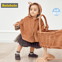 巴拉巴拉男童外套宝宝衣服洋气斗篷披风2019新款童装女童时髦卡通