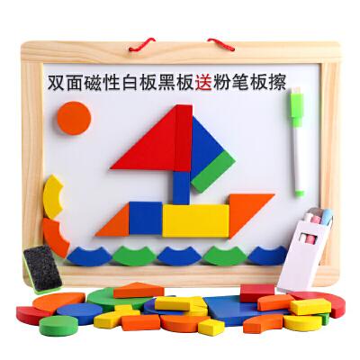 男女孩早教益智木质磁性七巧板宝宝拼板3-4-6-7岁智力儿童拼图玩具 形状认知 智力拼图 小学生课本学习玩具