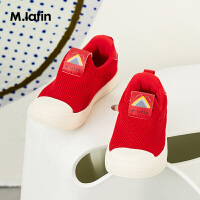 【秒杀价:153元】马拉丁童鞋男童布鞋春季2020年新款红色网面透气舒适板鞋儿童鞋子