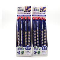 晨光正姿洞洞铅笔学生书写绘画用2B/HB粗杆三角木杆铅笔 AWPQ0906