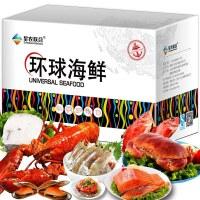 【礼券】星农联合环球进口海鲜4888型含三文鱼等15种