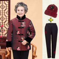 奶奶装冬季唐装棉衣中老年人女装冬季加厚外套老人加绒上衣女棉袄 酒红色 二维码+棉裤+帽